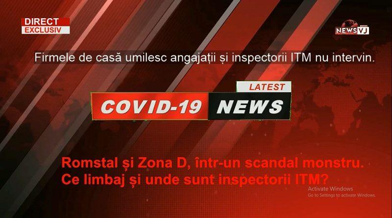 Romstal și Zona D, într-un scandal monstru. Ce limbaj și unde sunt inspectorii ITM / AUDIO